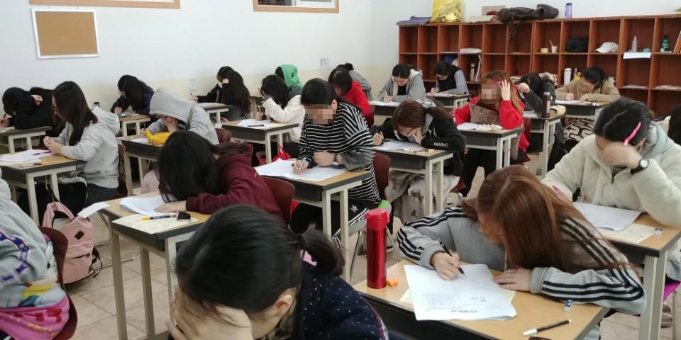 2017년 10월 서울특별시교육청 모의고사 에듀셀파 독학기숙학원 여학생캠퍼스3