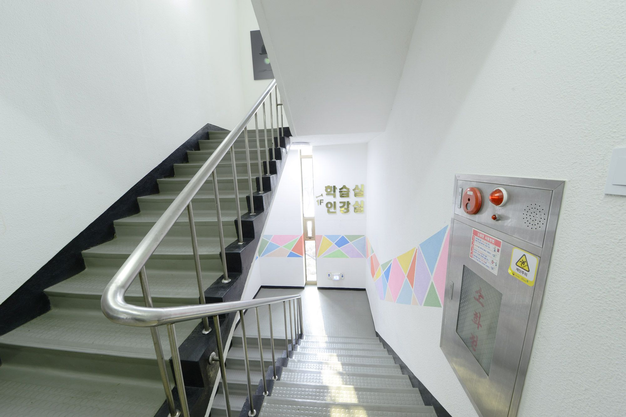 학습실 계단 입니다