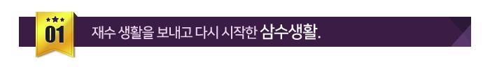 고려대학교 이민경 후기 2