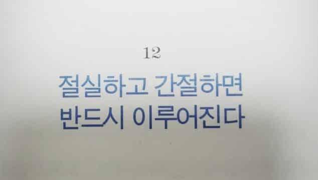 전혜림 주임교수 특강